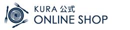 KURA公式 ONLINE SHOP